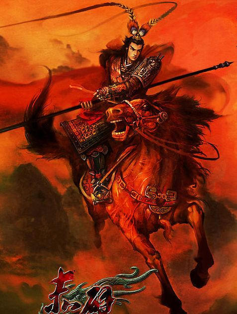 lu bu vs chara undertale vs dynasty warriors chaos mode